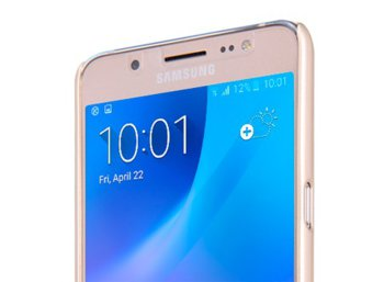 Nillkin Frosted Samsung Galaxy J5 2016 J510 Champagne Gold