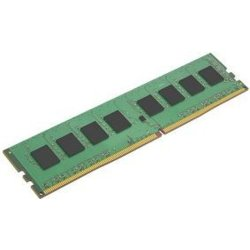 Kingston Pamięć 8GB 2666MHz DDR4 Non-ECC CL19 DIMM 1Rx8