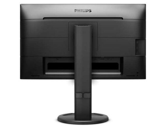 Philips Monitor 25 252B9 IPS 16:10 DVI HDMI DP Pivot
