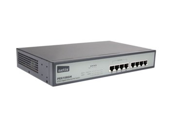 NETIS Switch POE 19'' 8-port 1GB (4 porty POE)