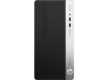 HP Inc. 400MT G4 i5-7500 1TB/8GB/DVD/W10P 1JJ50EA